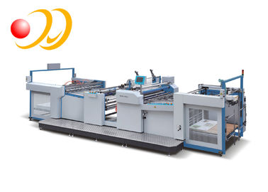 China Plastic And Paper Industrial Laminating Machines supplier