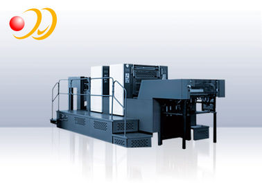China 2 Color Flatbed Offset Printing Machine with Numbering and Perforating supplier