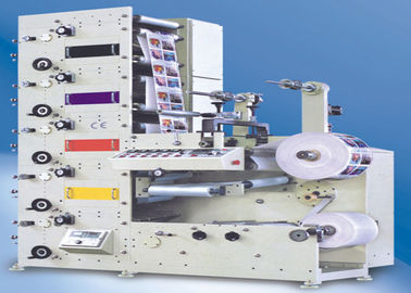 6 Color Paper Cup Flexo Printing Machine With UV Absorber 60m/Min