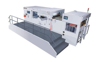 China High speed and high strength Fully automatic die cutting machine with waste stripping supplier