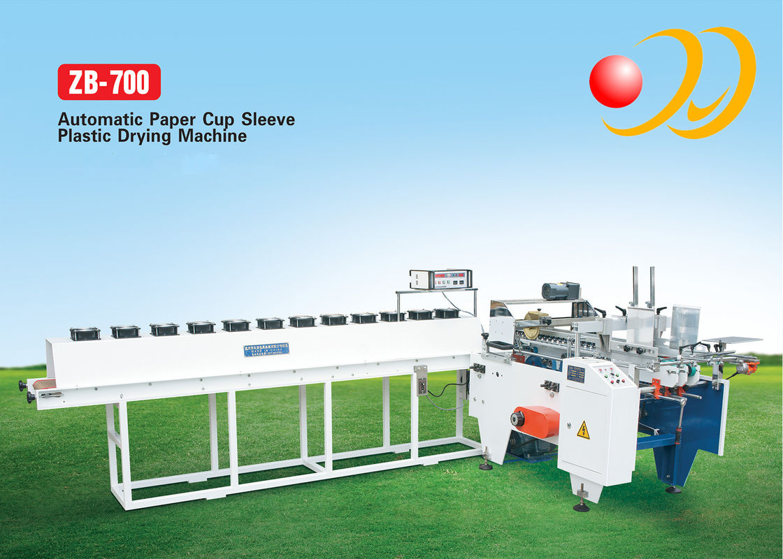8 5KW Automatic Paper Cup Sleeve Machine Plastic Drying And