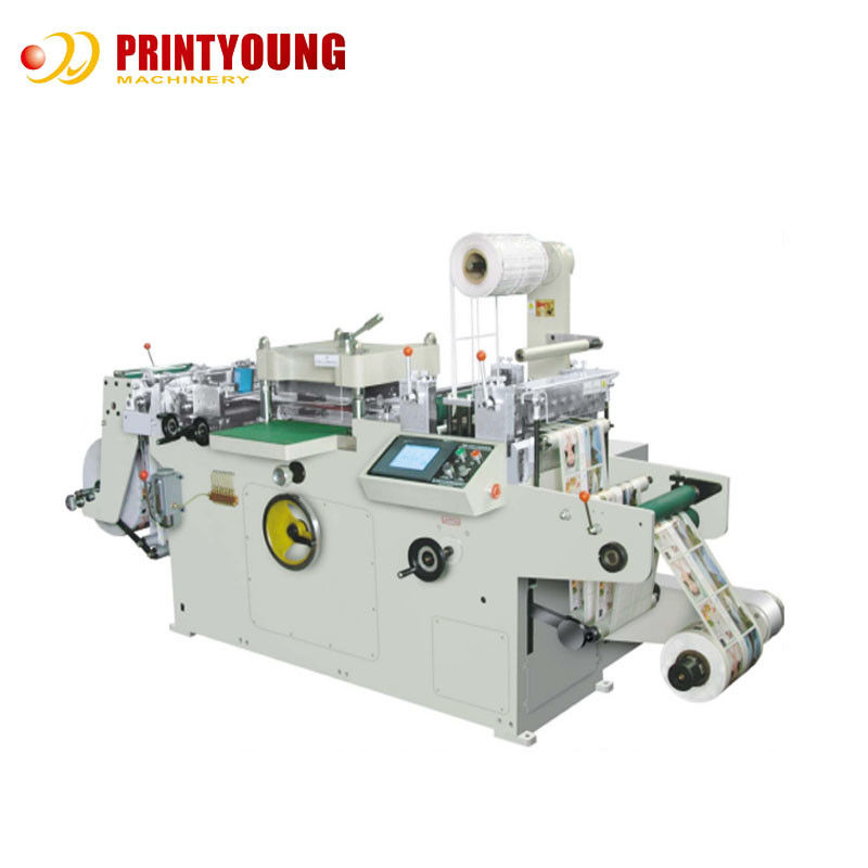 WQM-320G label (LOGO) paper envelope 20-170 t/min die-cutting machine