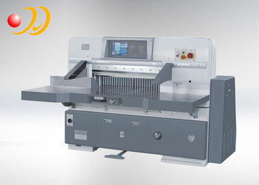 CE Automatic Paper Cutting Machine With Multi - Language Operating Interface
