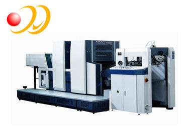 Sheet Fed 2 Color Offset Printing Machine For Book Magazine For Pictorial Graph